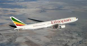 Air ticketing Uganda
